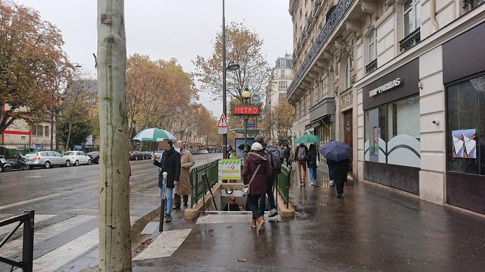 Metro St German des pres