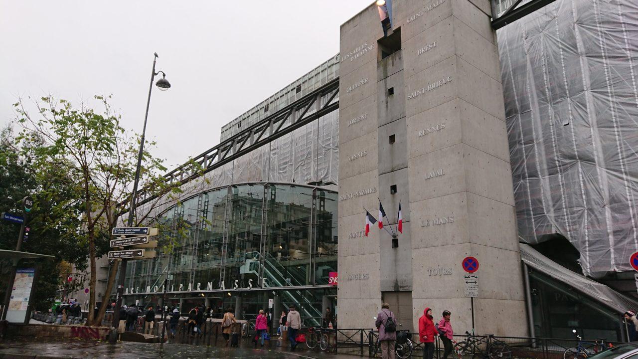 モンバルナス駅(Gare Montparnasse)